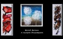 Какво направи художникът Матей Матеев?