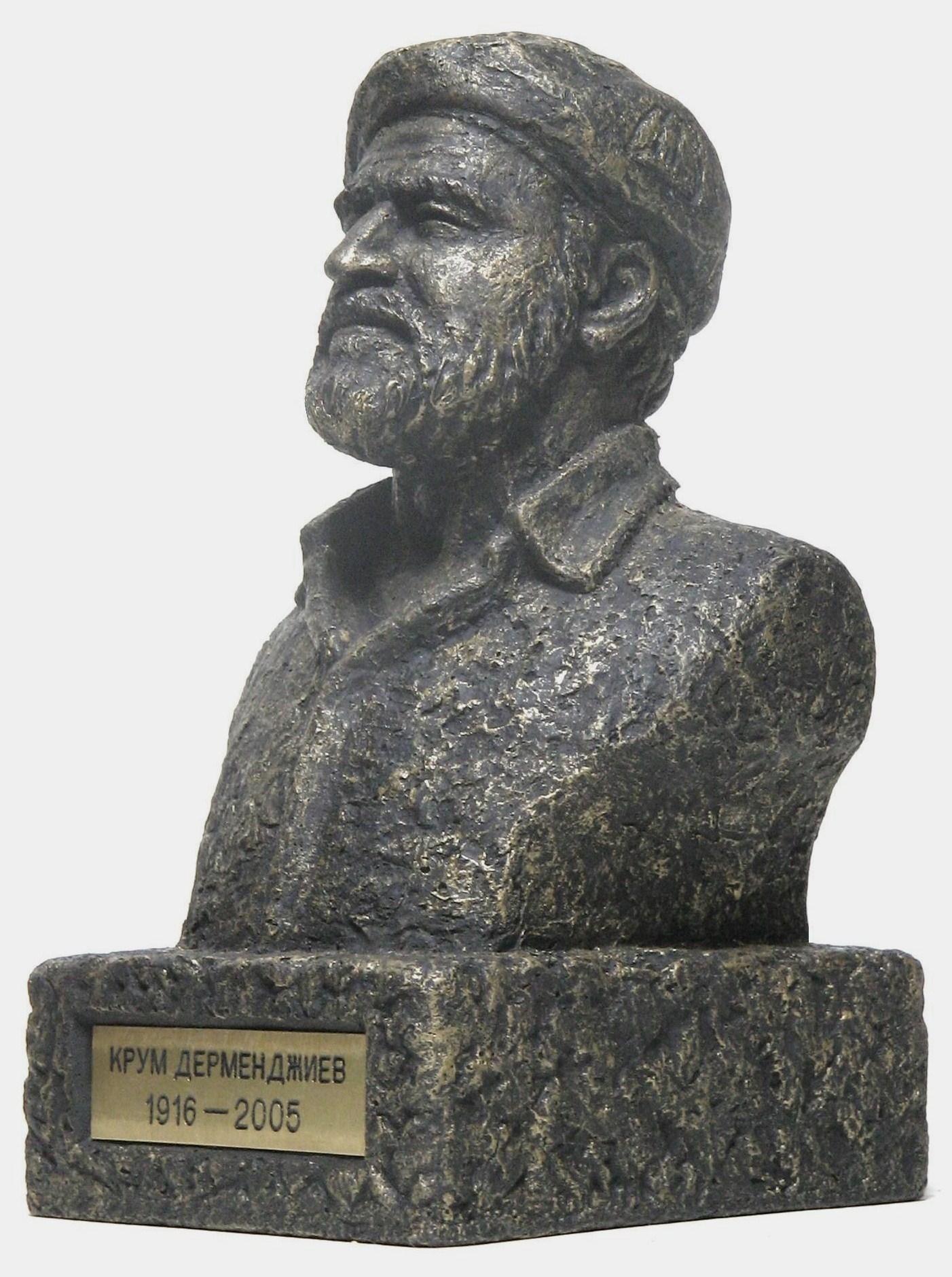 Крум Дерменджиев портрет