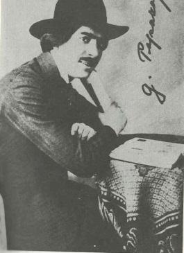 Паппазов портрет