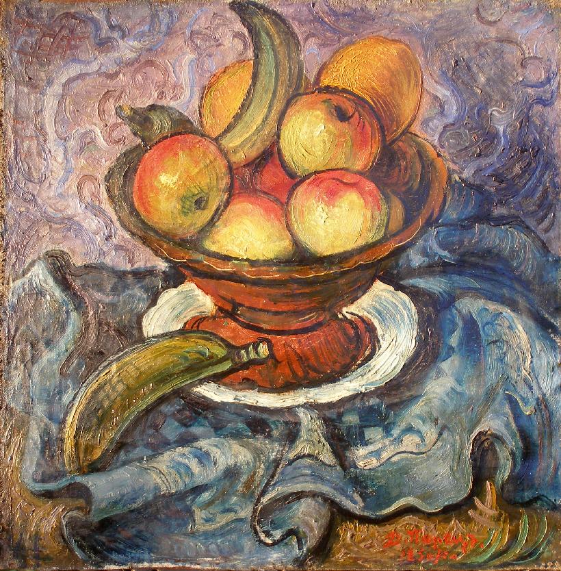 Перец банани