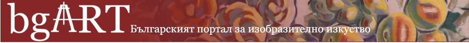 BgArt